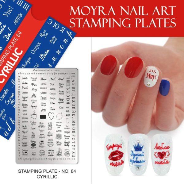 Moyra Nail Art Stamping Plate 84 - Cyrillic