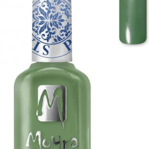 Moyra Stamping Nail Polish 12ml SP14 DARK GREEN