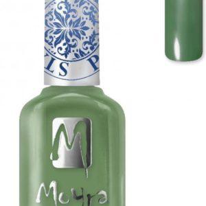 Moyra Stamping Nail Polish 12ml SP14 DARK GREEN